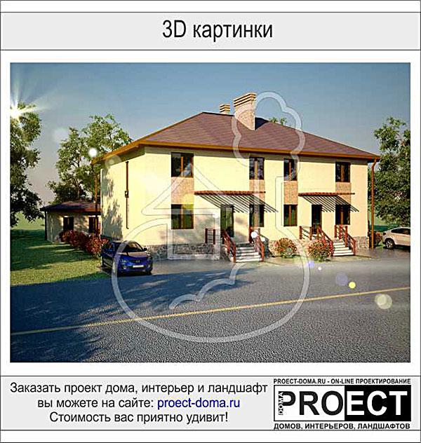 3D визуализация проекта - таунхаус