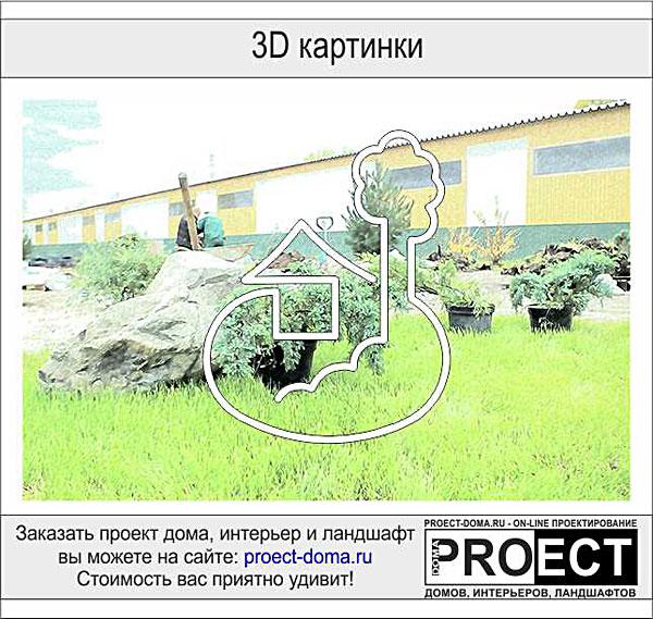 3D картинки - ландшафт