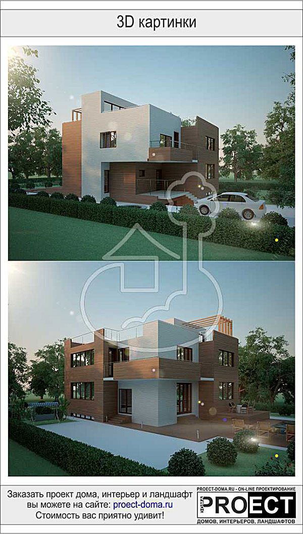3D картинки дома