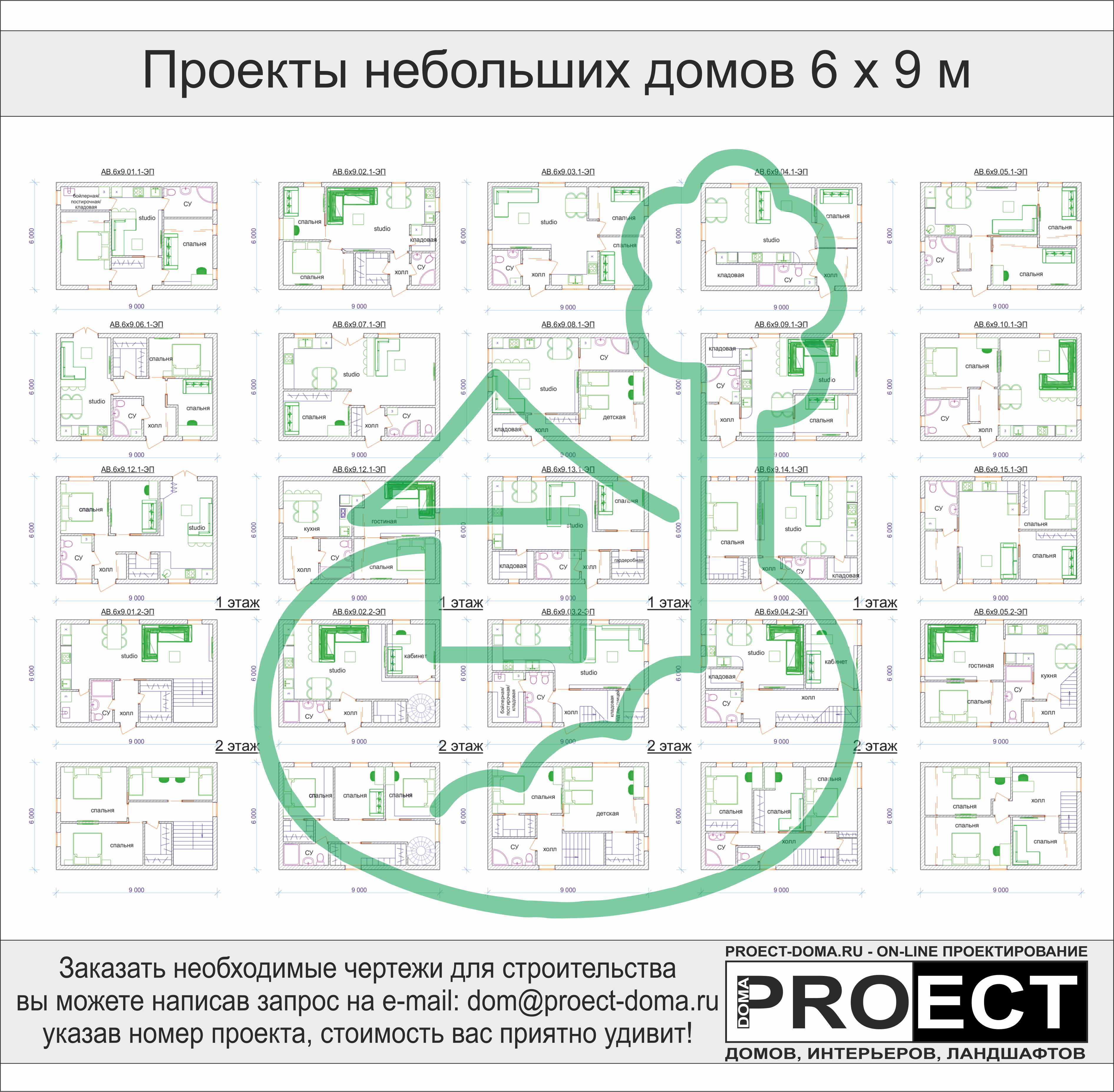 Планировка дома 8 на 10 с мансардой