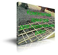 композитная арматура для строительных работ