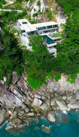 Проект дома: 100 идей удивительных бассейнов infinity