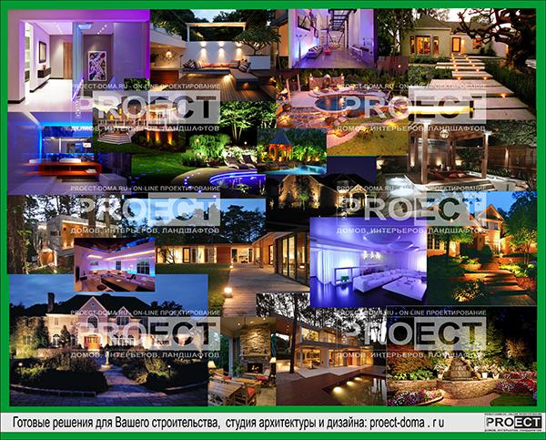 световой дизайн | архитектурная подсветка | светодизайн