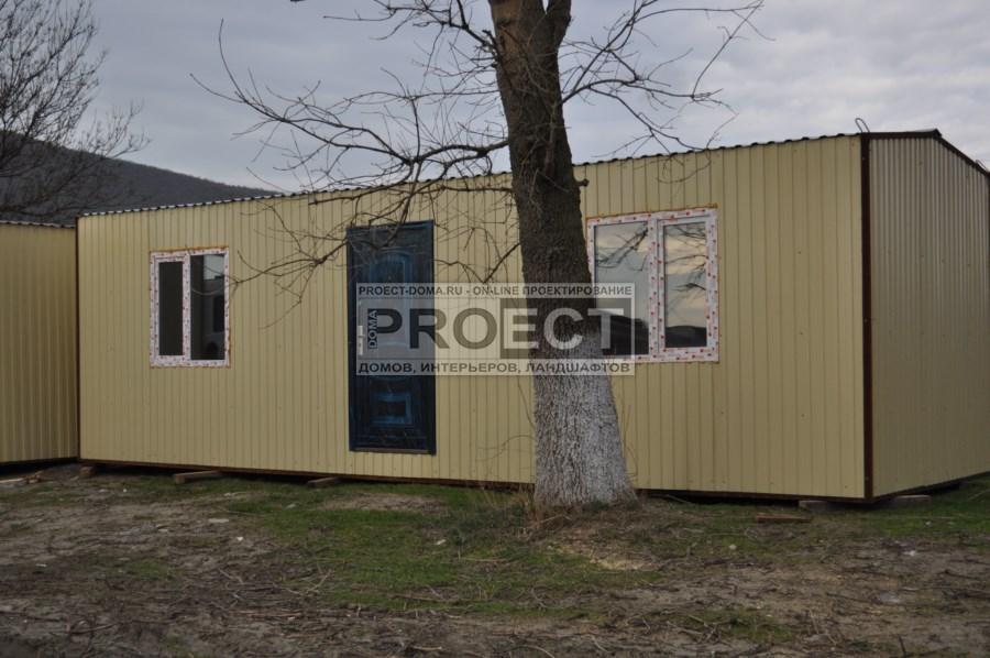 земельные участки в Новороссийске