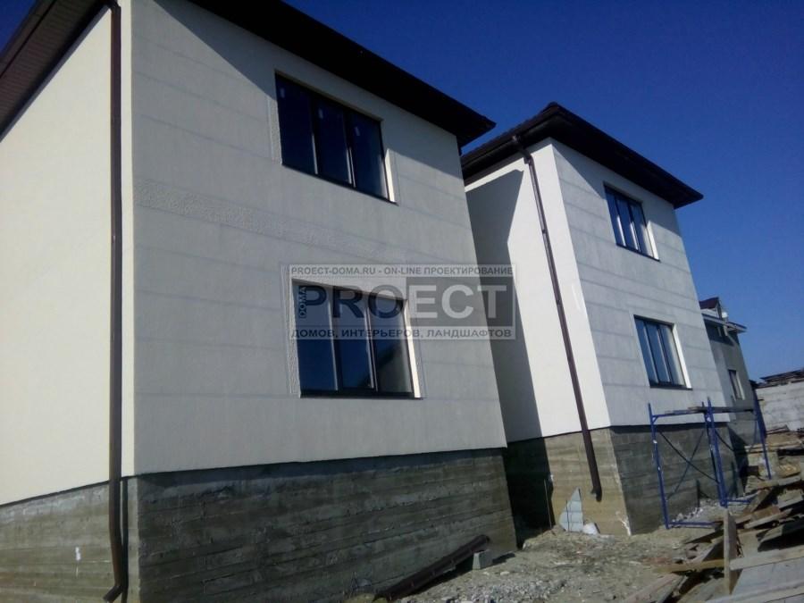 Купить дом в Новороссийске